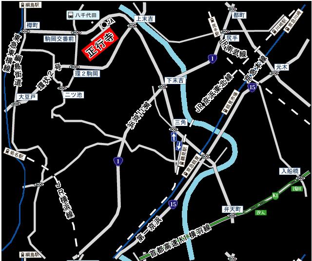 正行寺檀信徒会館アクセス地図